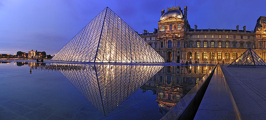Precios en París